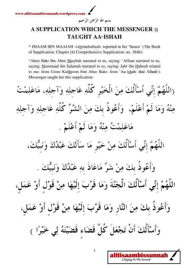 055-A SUPPLICATION WHICH THE MESSENGER TAUGHT AA•ISHAH-page-001